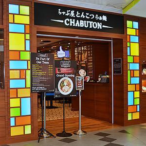 Chabuton ramen restaurant Tampines 1 Singapore