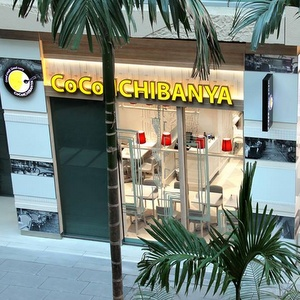 CoCo Ichibanya Westgate shopping mall Singapore