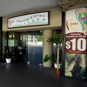 Kenko reflexology & fish / wellness spa Marina Square Singapore
