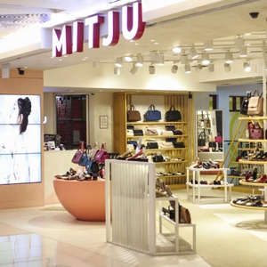 Mitju shoe store Bugis Junction Singapore