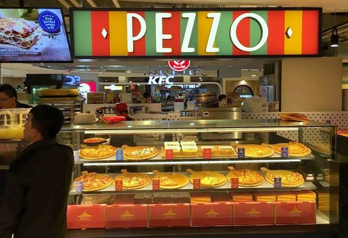 Pezzo Pizza restaurant at City Square mall in Singapore.