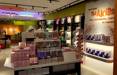The Akiba gift and candy shop at 313@Somerset mall in Singapore.
