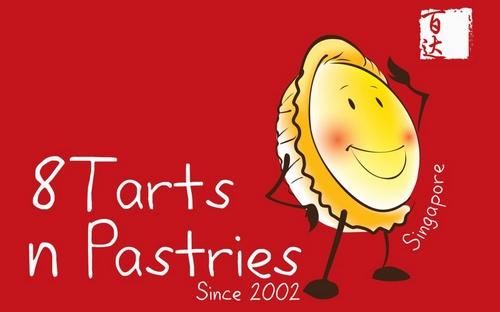 8Tarts n Pastries bakery VivoCity Singapore.