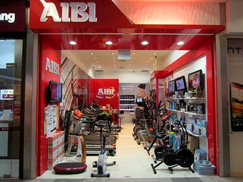 AIBI beauty and wellness store NEX Singapore.