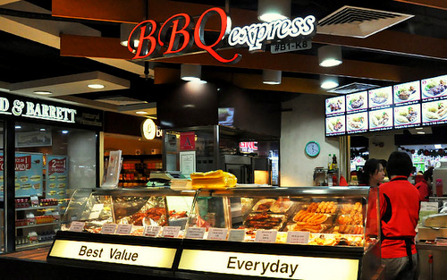 BBQ Express restaurant at Hougang Mall in Singapore.
