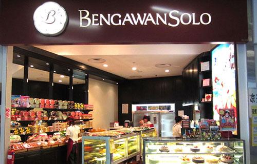 Bengawan Solo bakery store at nex mall in Singapore.