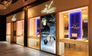 Breguet watch store Marina Bay Sands Singapore.