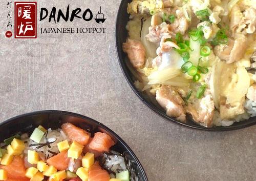 Danro Japanese hotpot restaurant at Bugis Junction mall in Singapore.