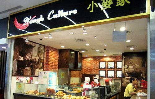 Dough Culture snack cafe at NEX mall in Singapore.