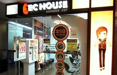 EC House hair salon at NEX shopping centre in Singapore.