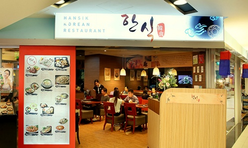 Hansik Korean Family Restaurant at Heartland Mall in Singapore.