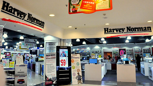 Harvey Norman electronics store at Hougang Mall in Singapore.