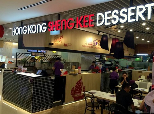 Hong Kong Sheng Kee Dessert restaurant at One KM mall in Singapore.