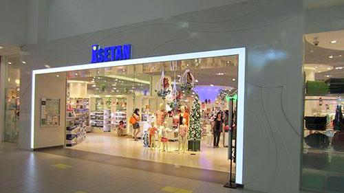 Isetan department store at nex mall in Singapore.