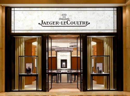 Jaeger-LeCoultre watch store Marina Bay Sands Singapore.