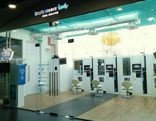 kcuts Korean hair salon at Downtown East in Singapore.