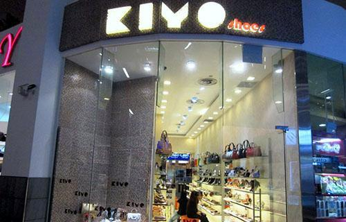 Kiyo Shoes store at nex mall in Singapore.