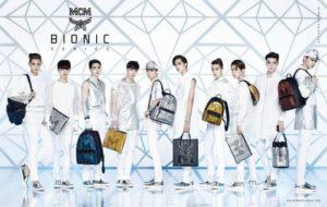 MCM EXO Bionic Series.