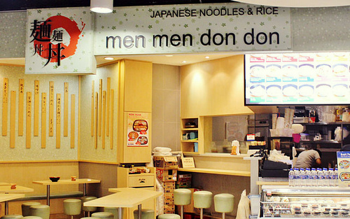 Men Men Don Don Japanese restaurant at Century Square mall in Singapore.