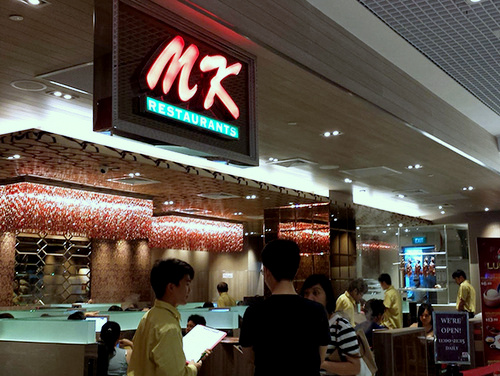 MK Restaurants Thai restaurant at Westgate mall in Singapore.