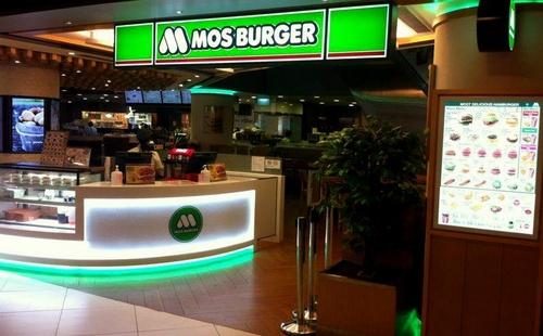 MOS Burger hamburger restaurant at Tampines Mall in Singapore.