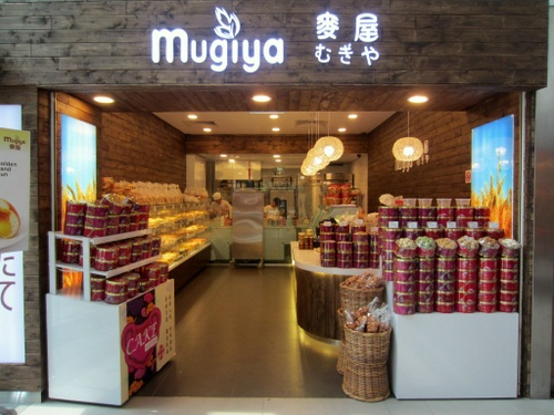 Mugiya Japanese bakery at nex shopping centre in Singapore.