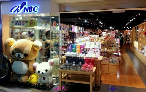 NBC Stationery and Gifts store Raffles City Singapore.