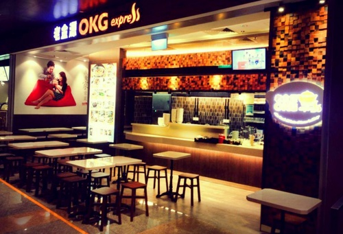 OKG Express restaurant at Icon Village in Singapore.