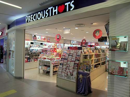 Precious Thots gift and collectibles store at nex mall in Singapore.