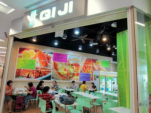 Qi Ji restaurant at NEX shopping centre in Singapore.