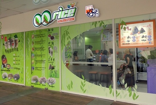 QQ Rice restaurant at Square 2 shopping centre in Singapore.
