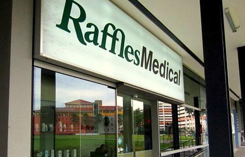 Raffles Medical Clinic NEX Singapore.