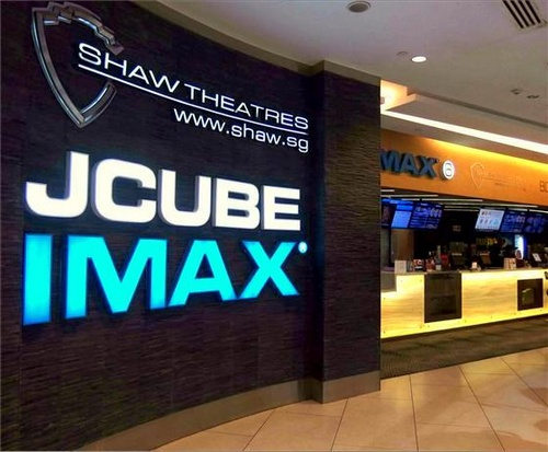 Shaw Theatres cinema at JCube in Singapore.