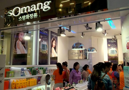 sOmang cosmetics store at NEX shopping centre in Singapore.