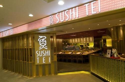 Sushi Tei restaurant West Coast Plaza Singapore.