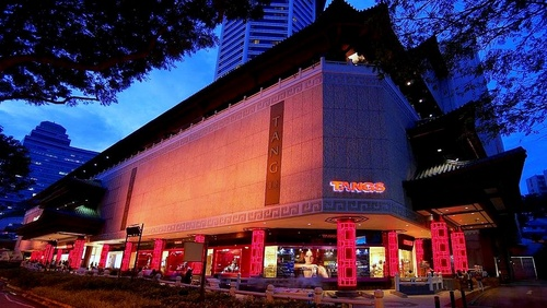 TANGS department store at Orchard Road in Singapore.