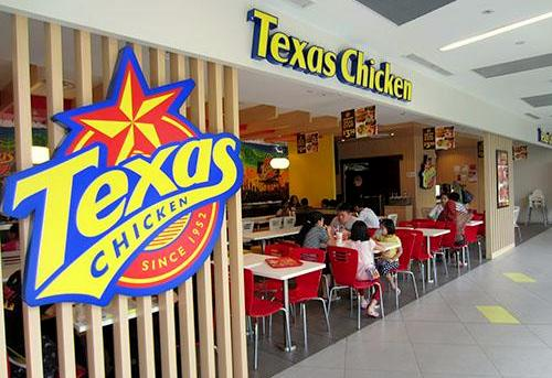 Texas Chicken fast food restaurant, located at NEX shopping centre in Singapore.