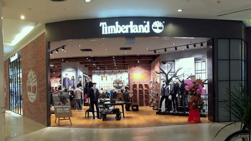 Timberland shop at Raffles City mall in Singapore.