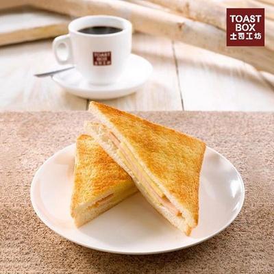 Toast Box coffee shop's ham and cheese toast breakfast.