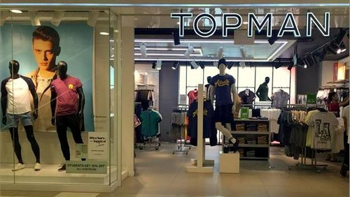 Topman clothing store Bugis Junction Singapore.