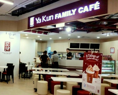 Ya Kun Family Cafe at The Seletar Mall in Singapore.