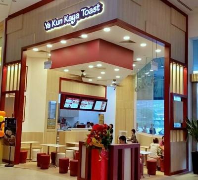 Ya Kun Kaya Toast cafe at JCube mall in Singapore.