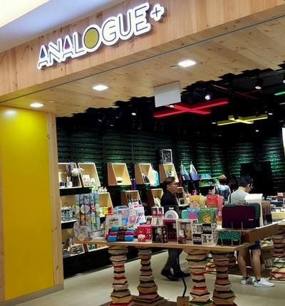 Analogue+ store VivoCity Singapore.