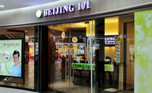 Beijing 101 Hougang Mall Singapore.