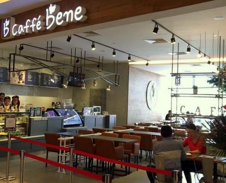 Caffebene coffeehouse VivoCity Singapore.