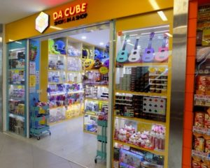 Da Cube store NEX Singapore.