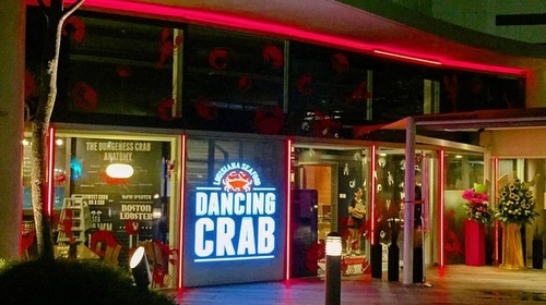 Dancing Crab seafood restaurant VivoCity Singapore.