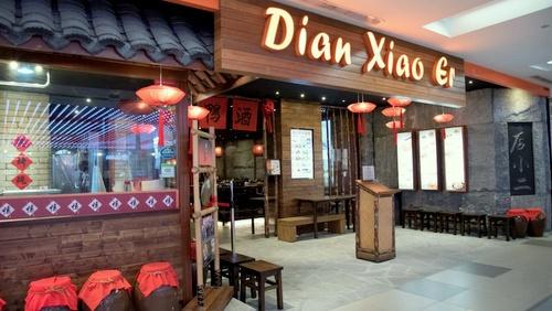 Dian Xiao Er Chinese restaurant NEX Singapore.