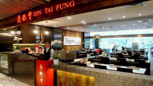 Din Tai Fung Wisma Atria Singapore.
