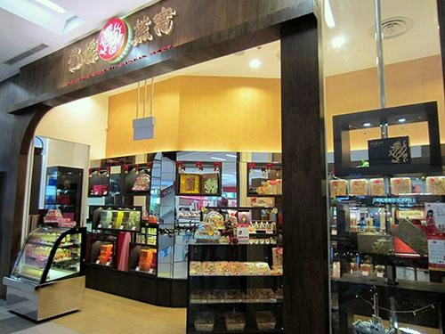 Dragon Brand Bird's Nest health food store Singapore.